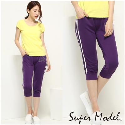 側邊白線運動七分褲-紫色(M-L可選) 名模衣櫃