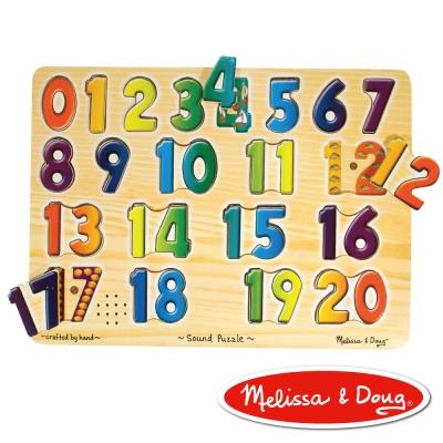 美國瑪莉莎 Melissa & Doug 聲音拼圖- 數字學習 0 - 20