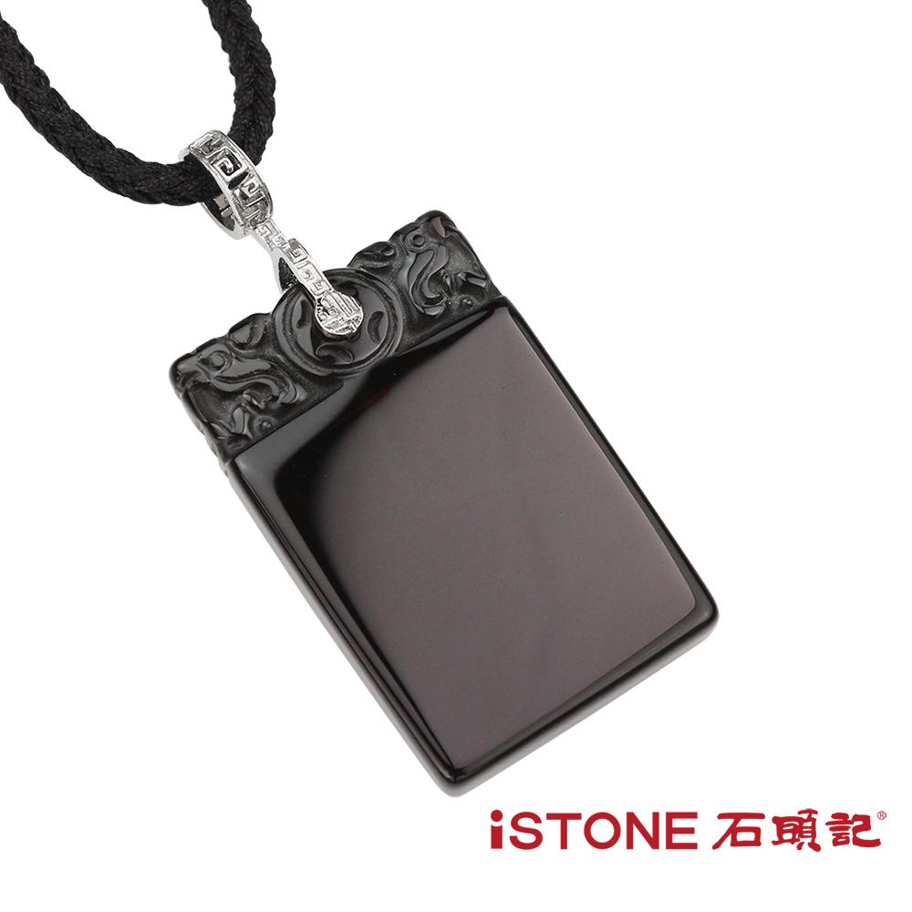 石頭記 平安玉佩 黑瑪瑙項鍊