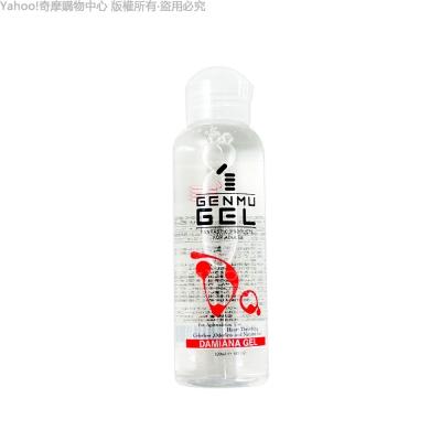 日本GENMU GEL 水性潤滑液 120ml(快速到貨)