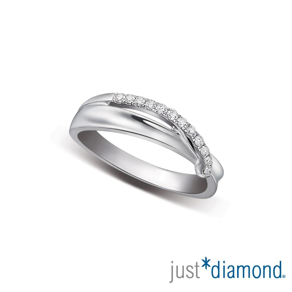 Just Diamond 愛戀情迷男女對戒-女戒
