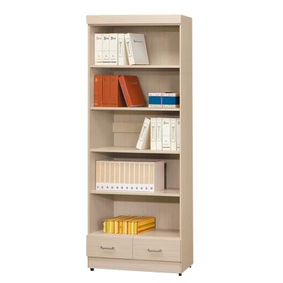 Boden-亞莉莎下抽開放式2.6尺書櫃-免組
