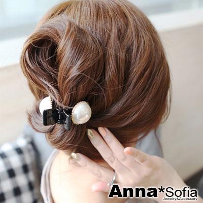 【3件480】AnnaSofia 金邊半面珠彩款 小髮抓(酷黑)