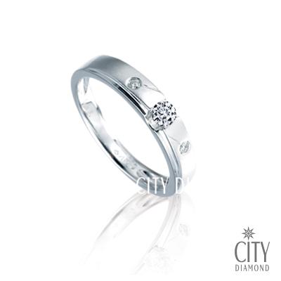 City Diamond『你我未來』12分鑽戒