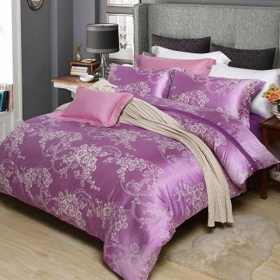 生活提案 嫘縈緹花四件式被套床包組 雙人 優雅紫