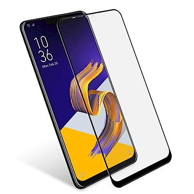 ASUS ZenFone5 ZE620KL(2018版) 全屏全膠 9H玻璃保貼