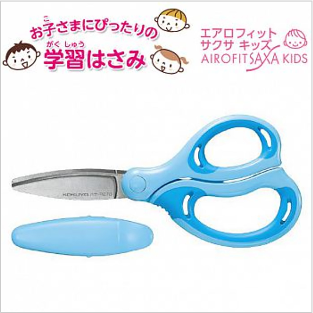 KOKUYO AIRO FIT空氣彈力兒童剪刀-藍