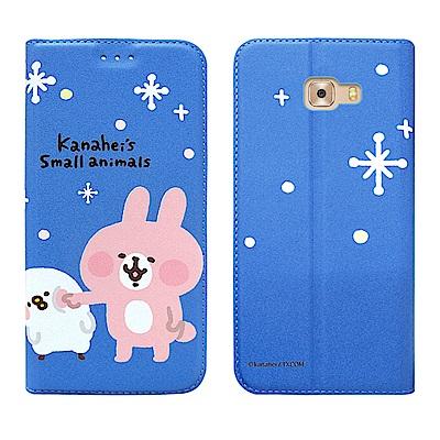 官方授權 卡娜赫拉 Samsung Galaxy C9 Pro 彩繪磁力皮套(戳...