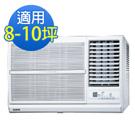 SAMPO聲寶8-10坪 定頻 右吹 窗型冷氣 AW-PC50R