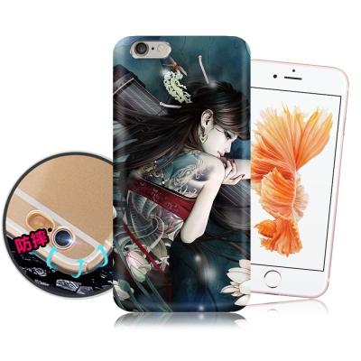 張小白授權 iPhone6 / 6s 4.7吋 古典奇幻插畫 滿版空壓保護殼(七...