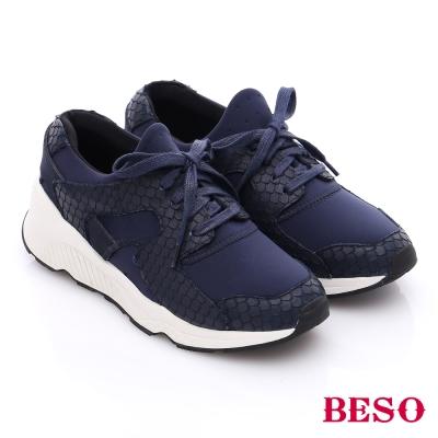 BESO 潮人街頭風 迷彩花紋拼接綁帶休閒鞋 藍色