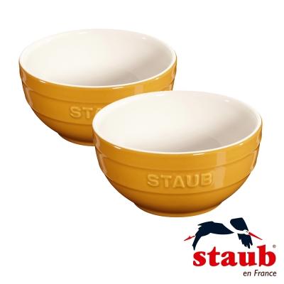 法國Staub 陶瓷碗 12cm-芥末黃(2入組)