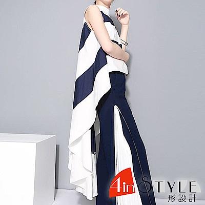 立領前短後長無袖雪紡上衣 (共二色)-4inSTYLE形設計