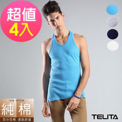 (超值4件組) 型男純棉運動挖背背心TELITA