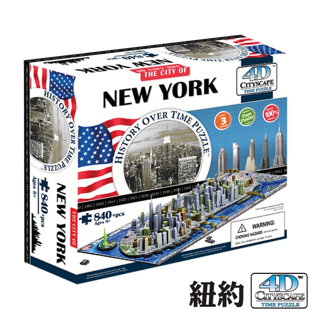 4D Cityscape 4D 立體城市拼圖 - 紐約 840+