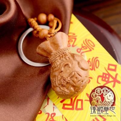 鑰匙圈 財運入袋 貔貅招財鑰匙圈 含開光 臻觀璽世