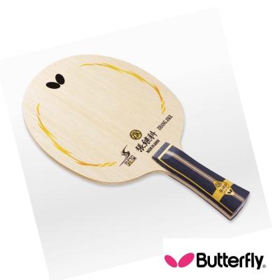 【Butterfly】SUPER ZLC負手板 張繼科 SUPER ZLC-ST