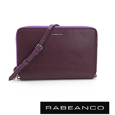 RABEANCO 潮時髦可揹式多層長夾 薰衣草紫