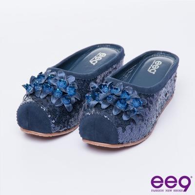 ee9 MIT經典手工~閃耀星光璀璨亮麗夢幻楔型拖鞋*藍色
