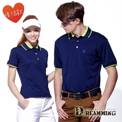 Dreamming MIT簡約雙色涼爽吸濕排汗短袖POLO衫-丈青