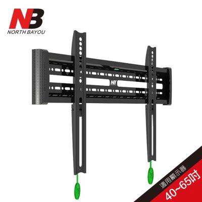 NB 超薄40-65吋液晶螢幕萬用壁掛架/NBC3-F