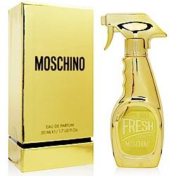 MOSCHINO 亮金金淡香精50ml 贈同廠牌隨機針管香水一份