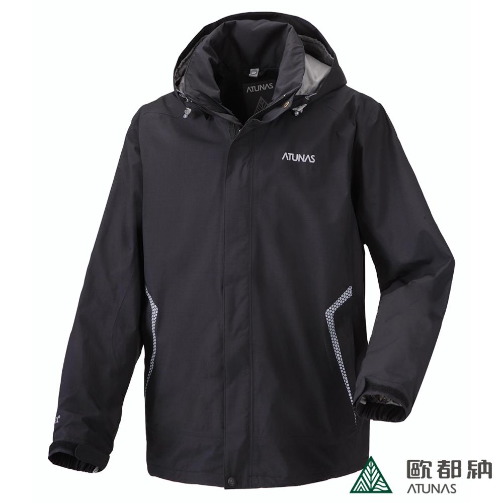 歐都納 A-G1237M GORE-TEX®兩件式外套