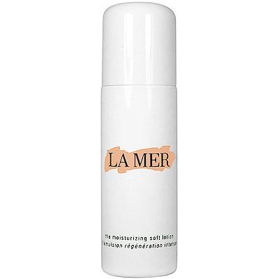 LA MER 海洋拉娜 舒芙輕乳液(50ml)