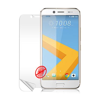 Monia HTC 10 evo 5.5吋 防眩光霧面耐磨保護貼