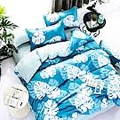 A-one - 台灣製 加大涼被床包 四件組 熱帶雨林 雪紡棉磨毛加工處理