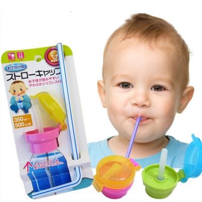 DF 童趣館 - 可替換寶特瓶吸管蓋(隨機出貨)