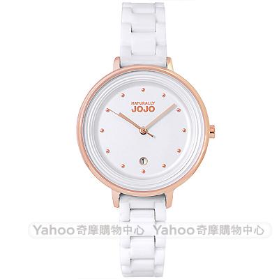 NATURALLY JOJO 魅力女伶時尚陶瓷手錶-白/33mm
