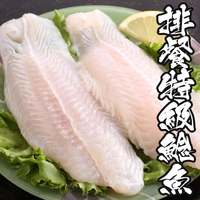 海鮮王 排餐特級鯰魚 *12包組(2入/包)( 400g±10%/包 )