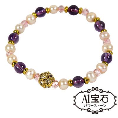 A1寶石時尚潮流款-晶鑽-珍珠-紫水晶三效合一手鍊-旺桃花首選(含開光加持)