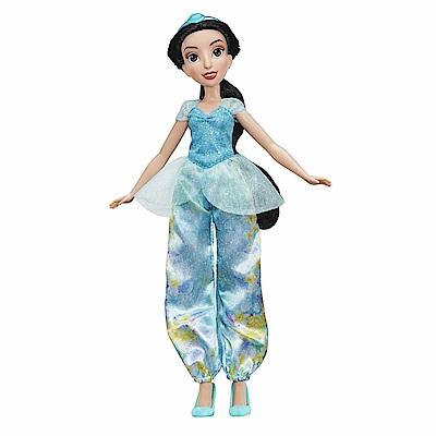 迪士尼公主系列 - 經典角色組C(茉莉公主)