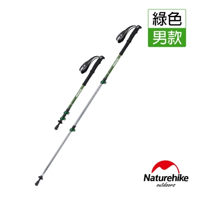 Naturehike 長手把6061鋁合金三節外鎖登山杖 附杖尖保護套 男款 綠色-急