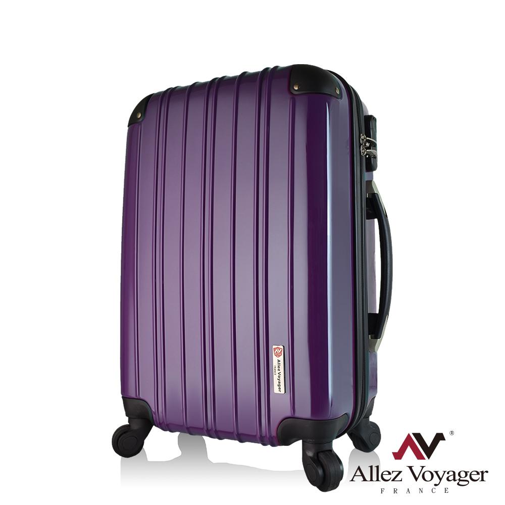 法國奧莉薇閣 旅遊精靈20吋PC輕量行李箱/登機箱(夢幻紫)