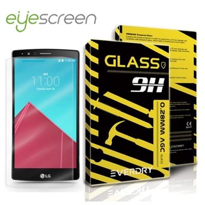 EyeScreen 樂金 LG G4 Everdry AGC 玻璃保護貼