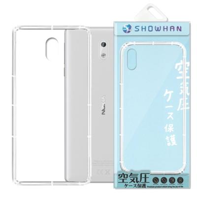 【SHOWHAN】 Nokia 3 (5吋)空壓手機殼