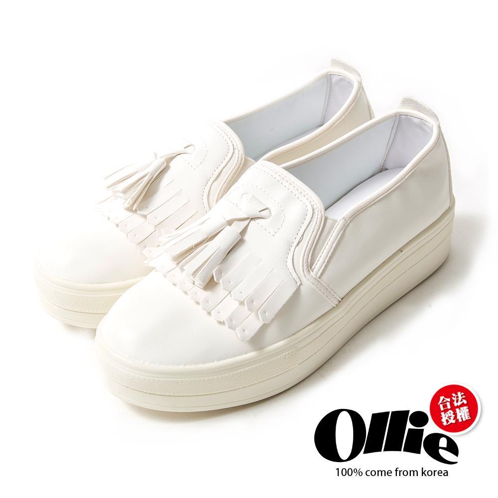 Ollie韓國空運-正韓製流蘇皮革顯瘦厚底懶人鞋-白
