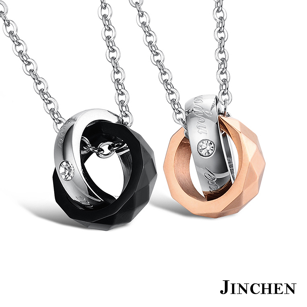 JINCHEN 白鋼唯一的愛 情侶項鍊 product image 1