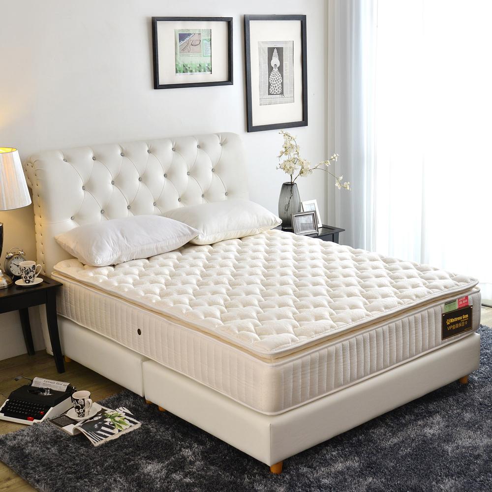 Ally愛麗 正三線雲端-乳膠蠶絲-護邊蜂巢式獨立筒床-單人3.5尺