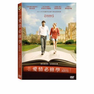 愛情必修學-DVD
