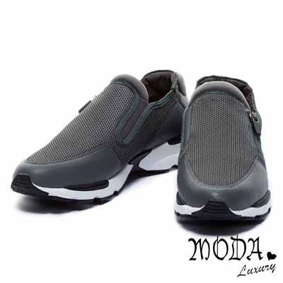 休閒鞋MODA-Luxury-彈力透氣網布側邊拉鍊厚底休閒鞋-灰