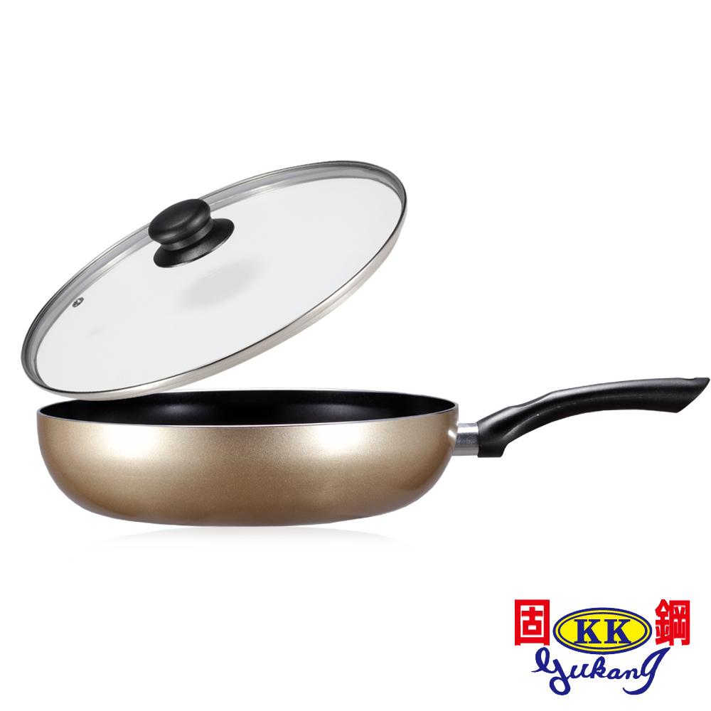 固鋼 黃金陶瓷不沾深煎鍋28cm(含蓋)