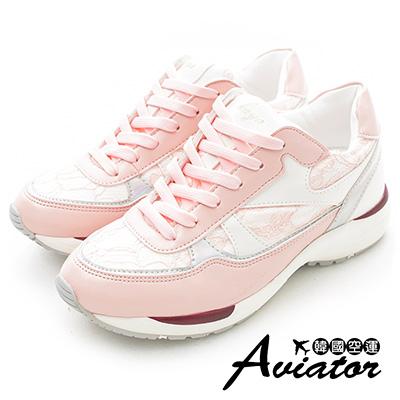 Aviator*韓國空運。正韓製蕾絲皮革幾何拼接造型休閒運動鞋-粉