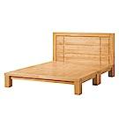 Bernice-雅蒂6尺實木雙人加大床組(床頭片+床底)