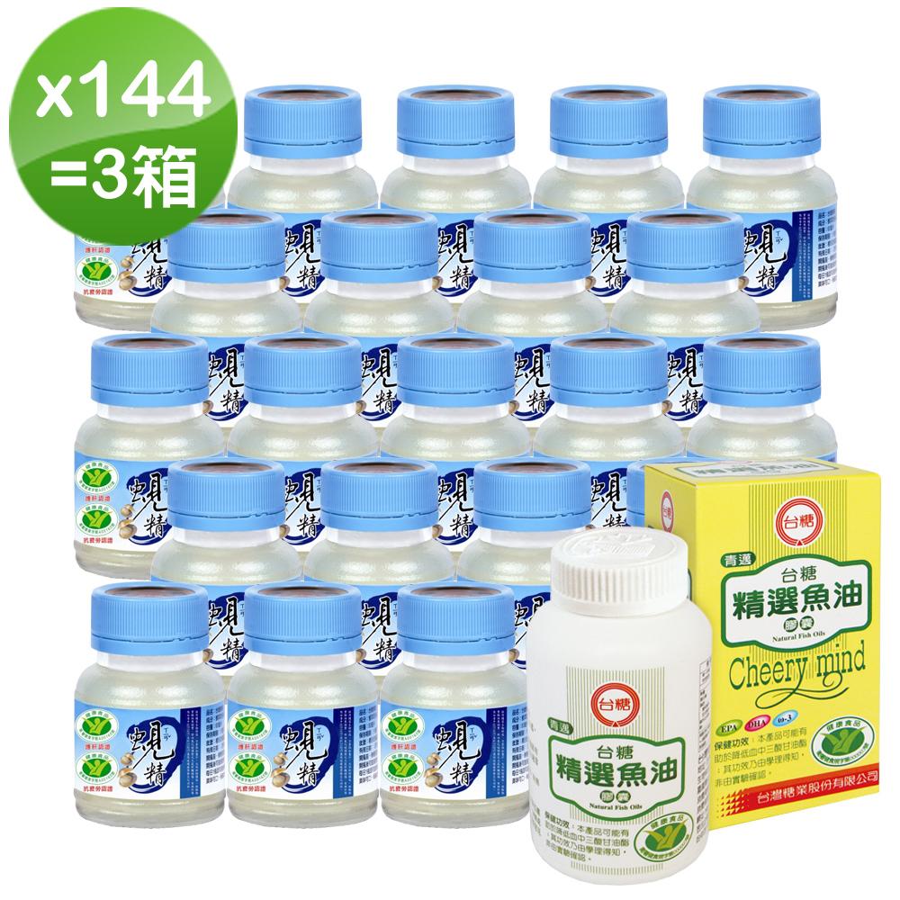台糖 原味蜆精(62ml/瓶)x144瓶養身組(贈台糖 精選魚油膠囊x1)