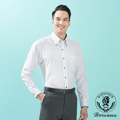 BARONECE 義式品味商務修身款襯衫_白色(613455)