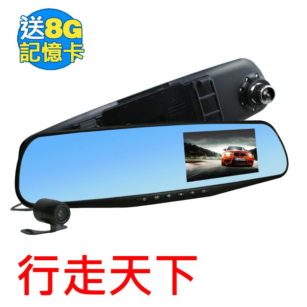 行走天下 CR-03雙鏡頭後視鏡行車紀錄器-贈8G記憶卡 @ Y!購物